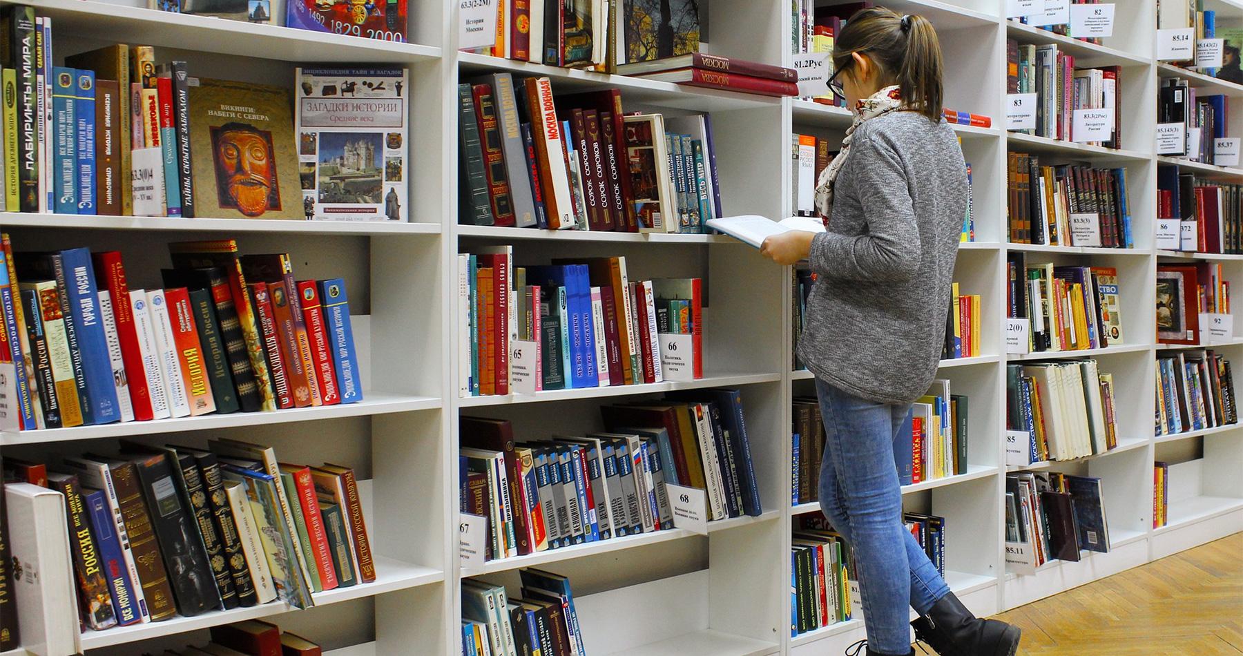 Library Town of Shawangunk